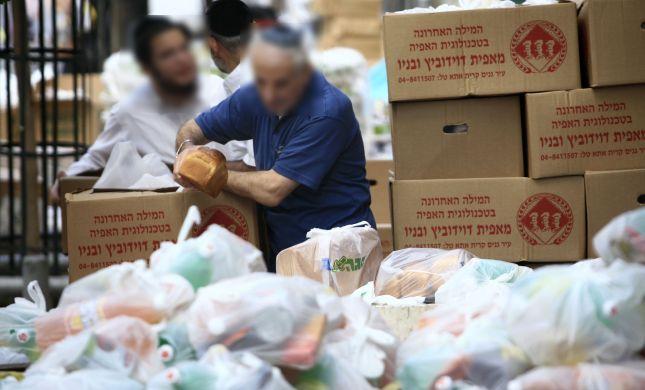 כמה עובדות. באמת יש רעב במדינת ישראל?!