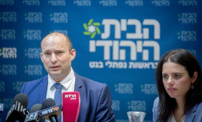 המשך המהלך: הבית היהודי יעשה שולם עם בנט ושקד