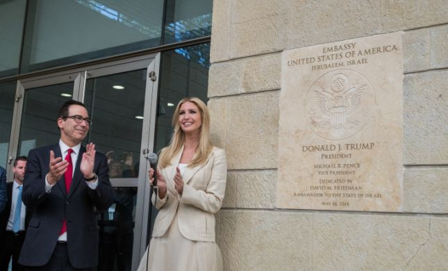 """עיריית י-ם אישרה היתר בניה להרחבת שגרירות ארה""""ב"""