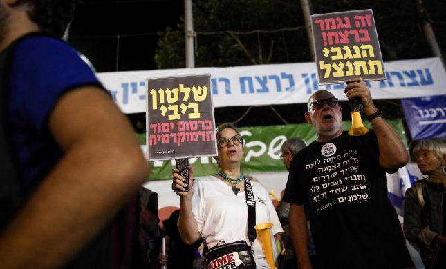 """בנט על עצרת רבין: ״הפגנת שמאל מבישה"""""""