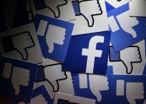 אין לייק: תקלה נרחבת ברשת הפייסבוק