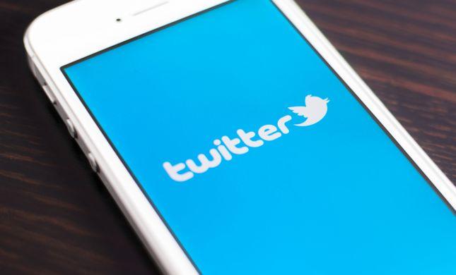 לא רק בוואטסאפ: ההודעות הקוליות מגיעות לטוויטר