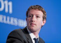 נקמה? מייסד פייסבוק צוחק על האוניברסיטה בה למד