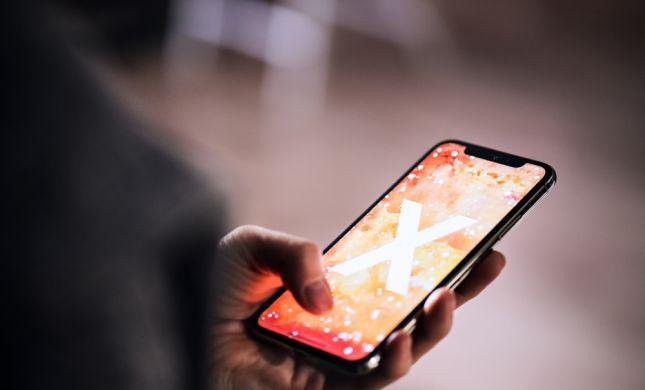 בעקבות תקלה: אפל תתקן מכשירי אייפון X בחינם