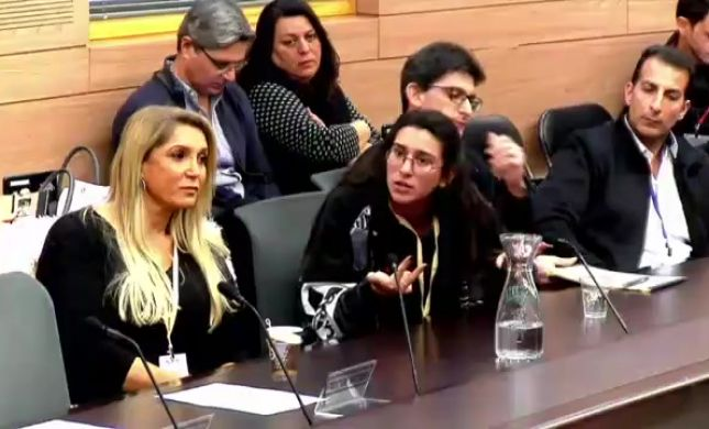 """נפגעת הטרור בעדות קשה בכנסת: """"לקחו לי הכל"""""""