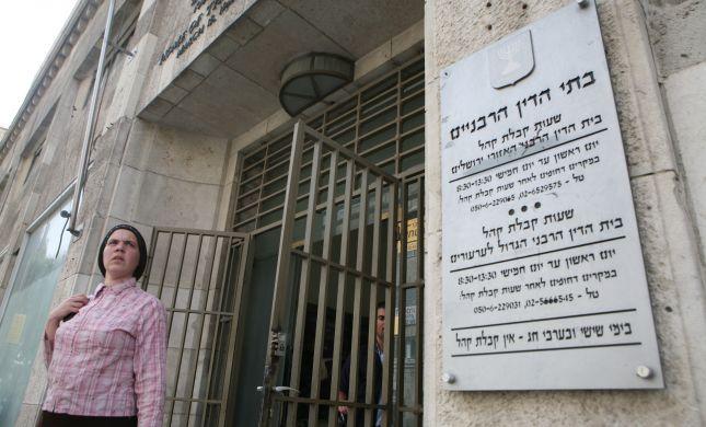 בית דין רבני קבוע הוקם באריאל