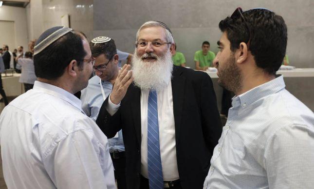 פעילים בבית היהודי לוחצים: דורשים פריימריז