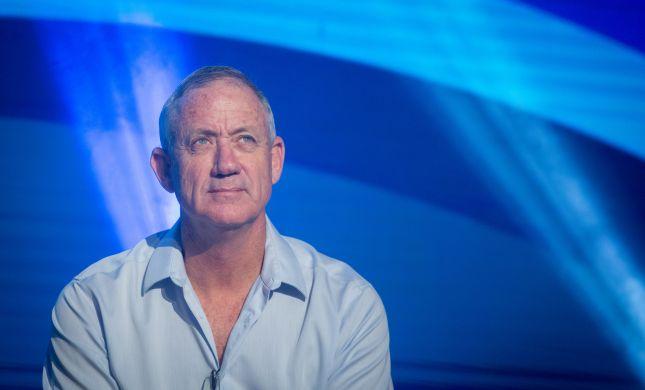 המפלגה החדשה של בני גנץ: 'חוסן לישראל'
