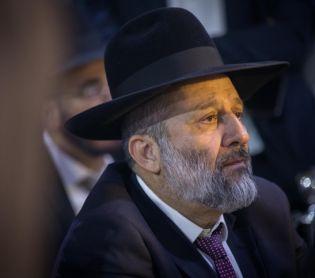 """חדשות חרדים מענק של דרעי: חצי מיליון ש""""ח ליישוב היהודי בחברון"""