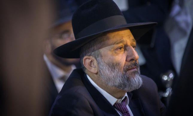 """מענק של דרעי: חצי מיליון ש""""ח ליישוב היהודי בחברון"""