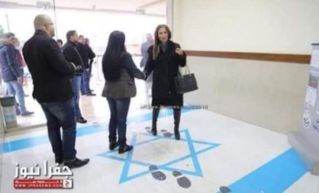 """בירדן מאיימים: """"נמשיך לדרוך על דגל ישראל"""""""