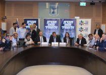 דרישת השרים וחברי הכנסת: לא לחדש מנדט לTIPH
