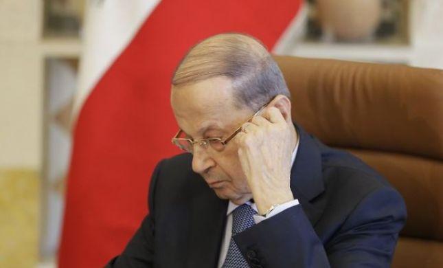 """נשיא לבנון: """"לא פוסל כינון הסכם שלום עם ישראל"""""""