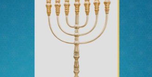 לא מה שחשבתם:איך באמת נראתה מנורת המקדש?