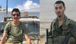 חדשות, חדשות צבא ובטחון, מבזקים יוסף כהן ויובל מור- יוסף הם הלוחמים שנרצחו