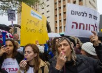 מאבק העובדים הסוציאליים: שירותי הרווחה יושבתו בירושלים