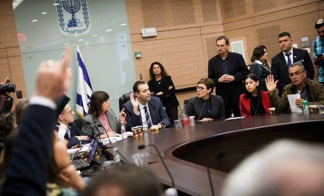 הבחירות יצאו לדרך: חוק פיזור הכנסת עבר בוועדה