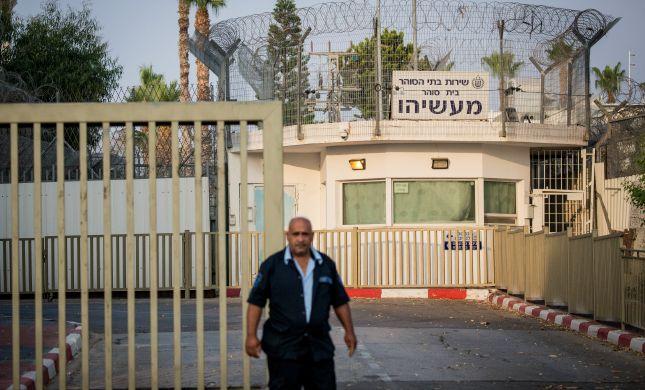 """""""בגלל הצפיפות"""": 1000 אסירים השתחררו מהכלא"""