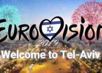 מעריצי האירוויזיון יבחרו שם לשדרה בתל אביב