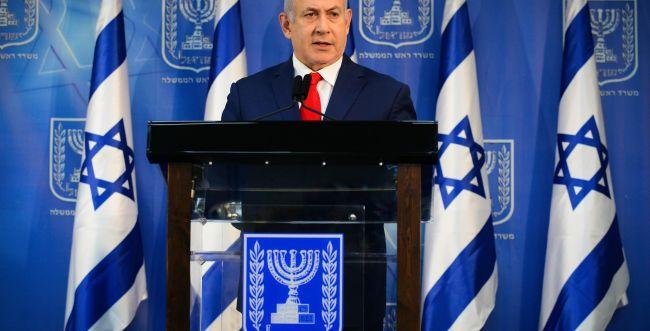 """נתניהו לאו""""ם: """"גנו את הפרת הריבונות הישראלית"""""""