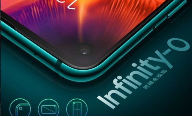 חדש מסמסונג: סמארטפון עם מצלמה בתוך המסך