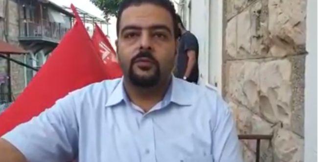 """מחאה בחיפה נגד הסגן הערבי: """"אל תאשר לו שכר"""""""