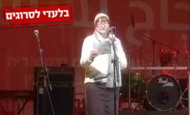 """הרבנית פיוטרקובסקי: """"לא רצו מתנחלות על הבמה"""""""