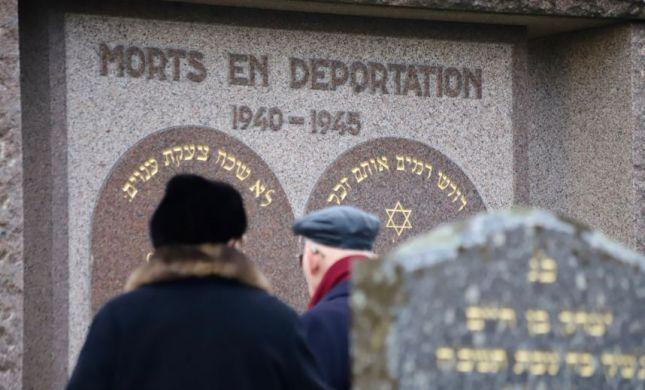 מתקפה אנטישמית בבית קברות יהודי בשטרסבורג