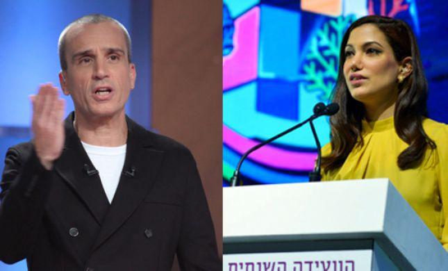 אלה המועמדים שאתם בחרתם לשריין בבית היהודי