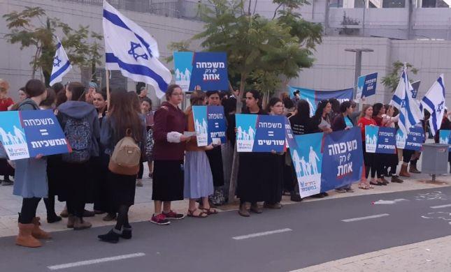 """צפו: הפגנה לערכי המשפחה, """"לא הומופובים"""""""