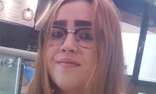 יצאה מביתה ונעלמה: המשטרה מחפשת אחר נעדרת בת 16