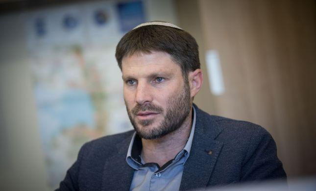 סמוטריץ': לבית היהודי קורץ להיות סרח עודף בליכוד