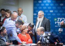 שני מועמדים נוספים לראשות הבית היהודי
