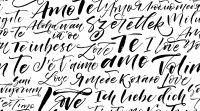 חדשות טכנולוגיה, טכנולוגי, מבזקים אחת ולתמיד: למה יש בצרפתית המון אותיות מיותרות?