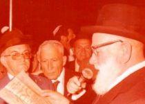 מ'הר המור' ועד 'הר עציון': הרב הסרוג שכולם היו בניו