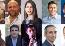 סרוגים לפוליטיקה: 10 הצעירים לכנסת הבאה