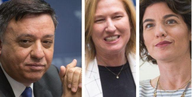 """""""ברוך שפטרנו"""":  השמאל מתכונן לבחירות"""