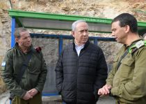 נתניהו בגבעת אסף: הטרור לא יעקור אותנו מכאן