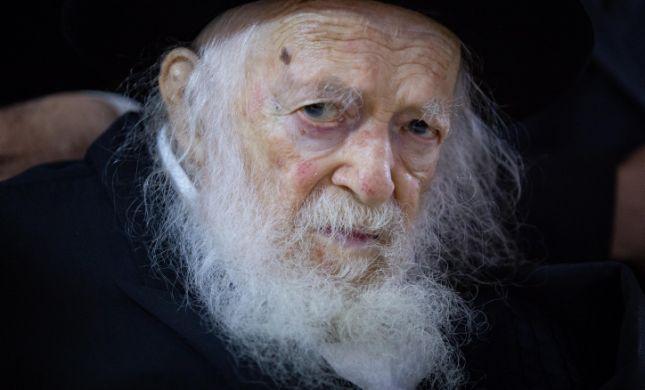 """הרב קנייבסקי בן 91, """"ימשיך בסדר לימוד רגיל"""""""