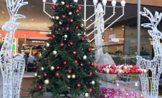 צפו: איך צץ פתאום חג חדש בלוח השנה העברי?