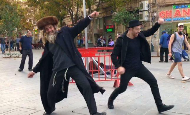 צפו: האתגר שגרם לאנשים לרקוד ברחובות ירושלים