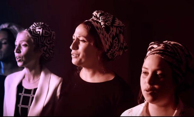 צפו: נשות בנימין במחווה ללהיט של חנן בן ארי