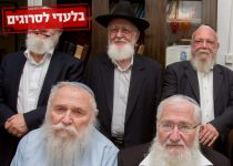 הרב דרורי: הרב דרוקמן ניסה לשמור את הרב אלון קרוב