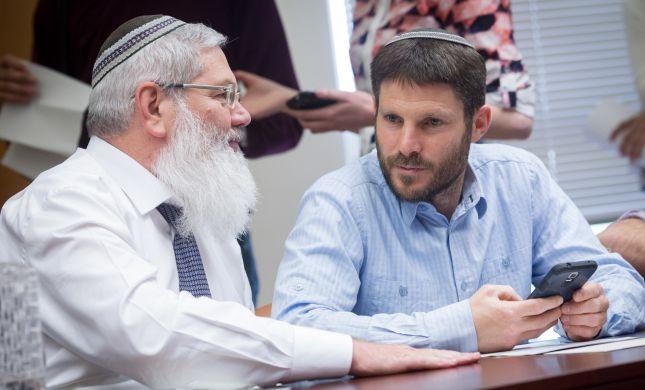 כל הטעויות של הבית היהודי ב-48 השעות האחרונות