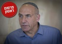 יורד מפריימריז: ההצעות של יוגב לחברי הבית היהודי