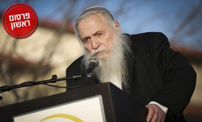 הרב דרוקמן מנע מהלך של סמוטריץ' נגד הרב רפי
