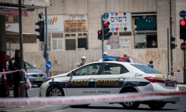 חשד לרצח בירושלים: גופת האישה נמצאה, בעלה נעצר