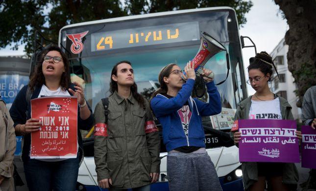 מחאת האלימות נגד נשים, גם הכנסת נרתמת