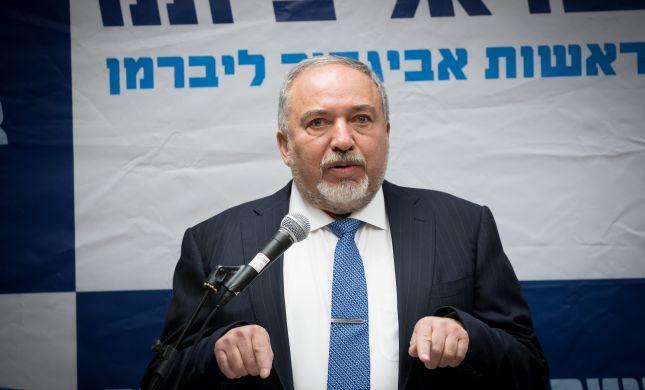 """ליברמן לגנץ ונתניהו: """"אזרחי ישראל לא יסלחו לכם"""""""