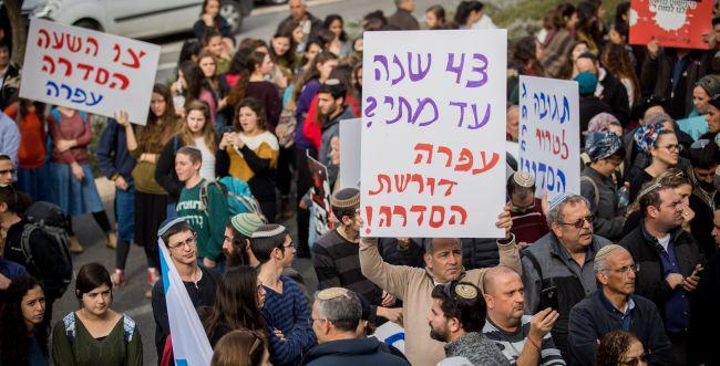"""""""נמאס לנו למות"""": מאות מפגינים מיו""""ש מול נתניהו"""